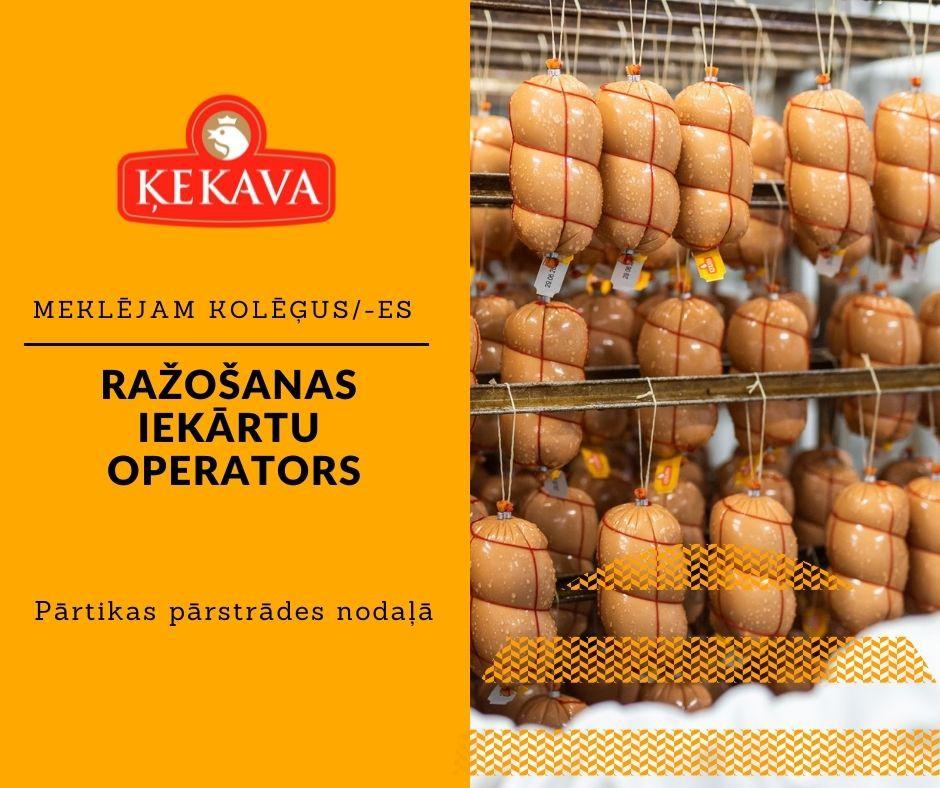 Ražošanas iekārtu operators Ķekavā (apmaksāta prakse)