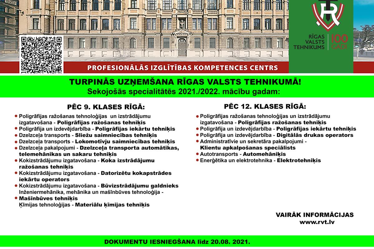 Jauno audzēkņu uzņemšana Rīgas Valsts tehnikumā turpinās!